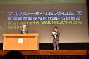 CWSJapan市民防災世界会議での連携
