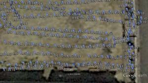 荒田image011