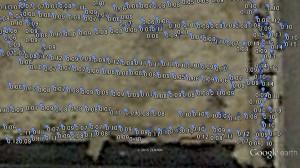 荒田image012