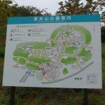 福島市信夫山駒山公園P1030996