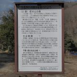 福島市信夫山公園P1040894