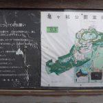 猪苗代町亀ケ城公園P1050866