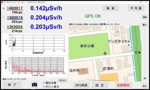 いわき市三倉公園20180221_120208