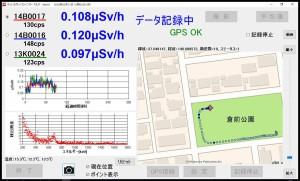 いわき市三倉公園20180221_120322