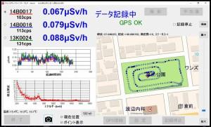 いわき市三倉公園20180221_120540