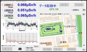 いわき市三倉公園20180221_120657