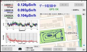 いわき市三倉公園20180221_120757
