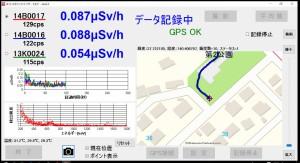 しのぶ台第2公園20160917_103126
