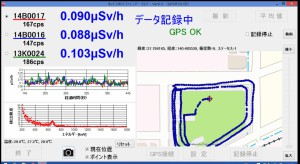 一本松公園20160525_105539