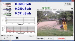 一本松公園20160525_110657