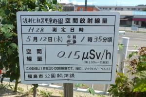 七社宮公園P1010231