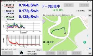 二本松霞ケ城公園児童遊園地周辺20180120_120720
