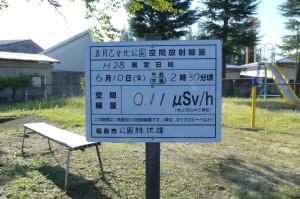 五月乙女北公園P1010105