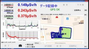 原田公園20151202_130212