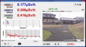 原田公園20151202_131243