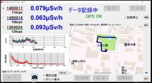 古舘公園(飯坂)20160911_092442