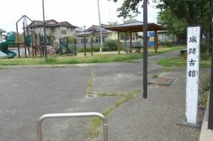 古舘公園(飯坂)P1010353