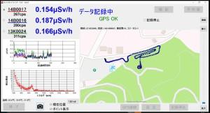 土合舘公園20161005_110213