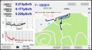 土合舘公園20161005_110244