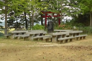 土合舘公園P1010909