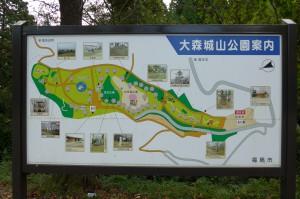 城山公園P1010808