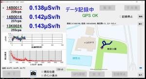 新田公園(瀬上)20160915_103328