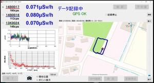 松川工業団地第一公園20161005_092658
