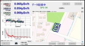 松川工業団地第一公園20161005_092832