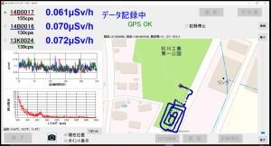 松川工業団地第一公園20161005_093002