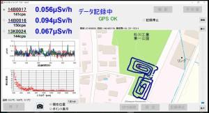 松川工業団地第一公園20161005_093235