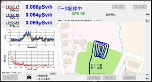 松川工業団地第一公園20161005_093723