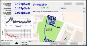 松川工業団地第一公園20161005_093820