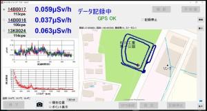 松川工業団地第一公園20161005_094540