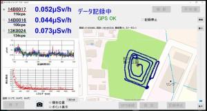 松川工業団地第一公園20161005_094756