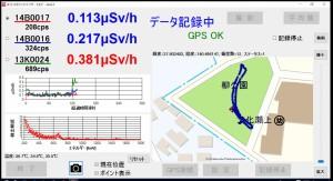 柳公園20160815_105021