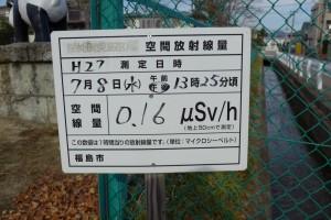 桜水団地児童遊び場P1050687