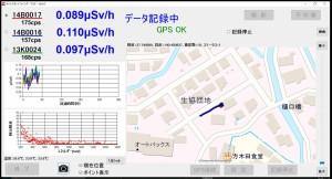 樋口児童遊び場20161011_112335
