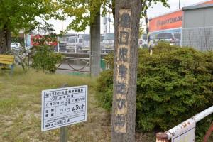 樋口児童遊び場DSY_3136