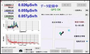 猪苗代町亀ケ城公園20180417_155524