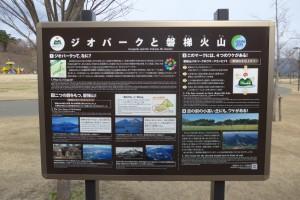 猪苗代町亀ケ城公園P1050868
