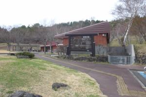 猪苗代町昭和の森P1050811