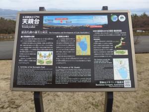 猪苗代町昭和の森P1050840