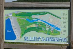 福島市茂庭広瀬公園周辺P1030624