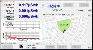 美郷ふれあい公園20160901_115911