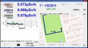 蓬莱萩公園20160607_121744