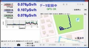 蓬莱萩公園20160607_122919