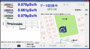 蓬莱萩公園20160607_125527