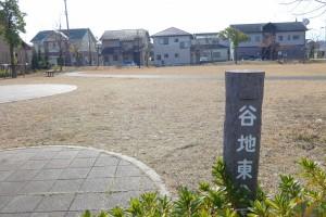谷地東公園P1050699
