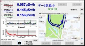 野田中央公園20160910_085526