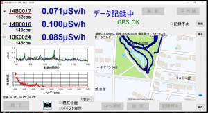野田中央公園20160910_090050